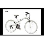 TRAILER(トレイラー) 26インチ 折り畳み自転車 MTR-2618-WH ホワイト + ブラケット式ワイヤーロック+LED白色ライト (マウンテンバイク)