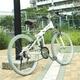 TRAILER(トレイラー) 26インチ 折りたたみマウンテンバイク 18段変速付き ホワイト+ブラケット式ワイヤーロック+LED白色ライト 写真5