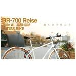 WACHSEN (ヴァクセン) 700Cアルミクロスバイク 6段変速 Reise+ダイナモライト+ワイヤーロック