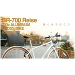 WACHSEN (ヴァクセン) 700Cアルミクロスバイク 6段変速 Reise+ダイナモライト+ワイヤーロック【送料無料】