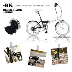 HEAVEN's(ヘブンズ) 20インチ カラフル折り畳み自転車 BGC-106-BK 6段変速 クロスブラック + ブラケット式ワイヤーロック+LED白色ライト - 拡大画像
