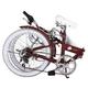 HEAVEN's(ヘブンズ) 20インチ カラフル折り畳み自転車 BGC-106-BR 6段変速 チョコブラウン + ブラケット式ワイヤーロック+LED白色ライト - 縮小画像3