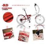 20インチ カラフル折り畳み自転車 HEAVEN's(ヘブンズ) BGC-106-RD 6段変速 グロスレッド【送料無料】