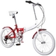 HEAVEN's(ヘブンズ) 20インチ カラフル折り畳み自転車 BGC-106-RD 6段変速 グロスレッド - 縮小画像4