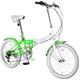 HEAVEN's(ヘブンズ) 20インチ カラフル折り畳み自転車 BGC-106-GR 6段変速 グリーン - 縮小画像4