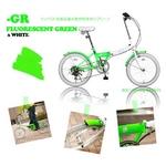 20インチ カラフル折りたたみ自転車 6段変速 HEAVEN's グリーン+ブラケット式ワイヤーロック+LED白色ライト