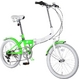 HEAVEN's(ヘブンズ) 20インチ カラフル折り畳み自転車 BGC-106-GR 6段変速 グリーン + ブラケット式ワイヤーロック+LED白色ライト - 縮小画像4