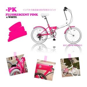 HEAVEN's(ヘブンズ) 20インチ カラフル折り畳み自転車 BGC-106-PK 6段変速 ピンク - 拡大画像
