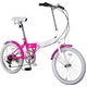 HEAVEN's(ヘブンズ) 20インチ カラフル折り畳み自転車 BGC-106-PK 6段変速 ピンク + ブラケット式ワイヤーロック+LED白色ライト - 縮小画像4