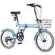 20インチカラフル折りたたみ自転車  カギ/カゴ/ライト付 6段変速 HEAVEN's ブルー 写真3