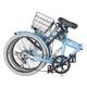 20インチカラフル折りたたみ自転車  カギ/カゴ/ライト付 6段変速 HEAVEN's ブルー 写真4