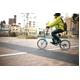 20インチカラフル折りたたみ自転車  カギ/カゴ/ライト付 6段変速 HEAVEN's ブルー 写真5