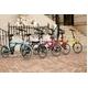 20インチカラフル折りたたみ自転車  カギ/カゴ/ライト付 6段変速 HEAVEN's ブルー 写真6