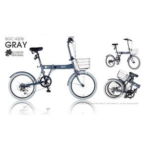 HEAVEN's(ヘブンズ) 20インチ カラフル折り畳み自転車 BGC-K206-GY カギ/カゴ/ライト付 6段変速 グレー - 拡大画像
