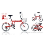 HEAVEN's(ヘブンズ) 20インチ カラフル折り畳み自転車 BGC-K206-RD カギ/カゴ/ライト付 6段変速 レッド
