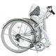 WACHSEN(ヴァクセン) 折り畳み自転車 Wolke(ヴォルケ) 26インチ 6段変速 サスペンション ホワイト(シティサイクル)BC-S626 - 縮小画像3
