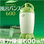 風呂バンス600 P05F06G