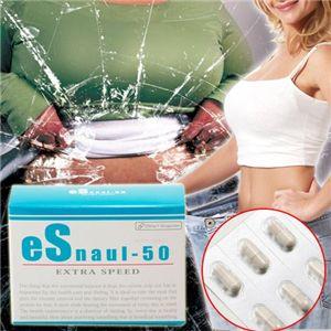 エスナール50