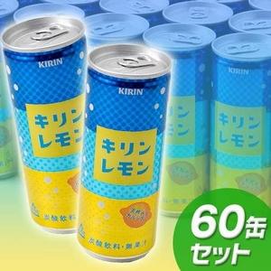 1本50円 キリンレモン250g缶 30本入り×2 60本セット