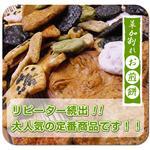草加割れ煎餅(せんべい) 2kg ブリキ缶入り
