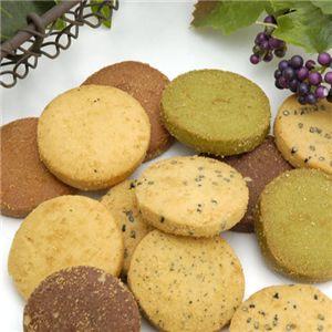 花口シェフのクッキー