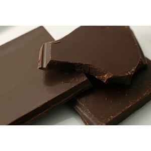 チュベ・ド・ショコラ 割れチョコ ハイビター 800g 【クーベルチュールチョコレート】 - 拡大画像