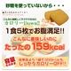 夏の豆乳おからクッキー 8種 1kg(250g×4)  - 縮小画像4