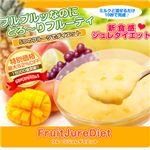 フルーツジュレダイエット 150g×5袋<BR>販売価格:2,980円<BR>(税込:3,129円)