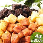 ダイエットおやつに最適!人気のマンナンラスクプレミアム 4種類(プレーン・ココア・いちご・メープル)  800g