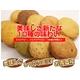 10種の豆乳おからクッキー 1kg(500g×2) 写真1