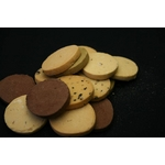 豆乳おからゼロクッキー 8枚入り×15袋