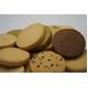 豆乳おからゼロクッキー 8枚入り×15袋 - 縮小画像3