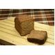 豆乳おからパウンドケーキ 4種セット (プレーン/抹茶/ビターチョコ/ミルクチョコ) - 縮小画像5