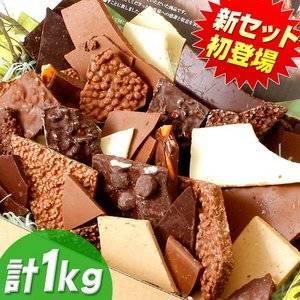 割れチョコ ドデカゴン 12種 1kg