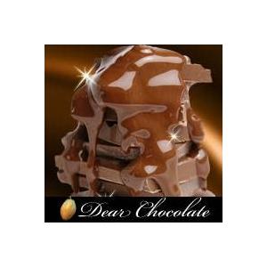 【シュガーレス】ディアチョコレート ビター 5枚 - 拡大画像