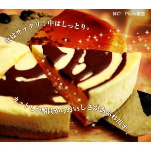 【お求めやすいお値段で!】Plain ベイクドチーズケーキ4種セット - 拡大画像