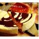 【お求めやすいお値段で!】Plain ベイクドチーズケーキ4種セット - 縮小画像1