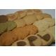 夏の豆乳おからクッキー 2010 250g×4 写真2