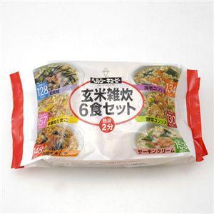 ヘルシーキューピー玄米雑炊 計18食セット(6食×3袋)