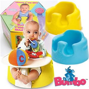 BUMBO(バンボ) ベビーチェア BABY SITTER イエロー