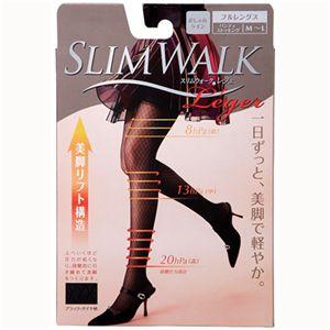 スリムウォーク レジェ パンティストッキング 【2枚セット】 ブラック(ダイヤ柄) 【S-M】