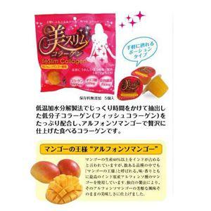 手軽に食べるコラーゲン 美スリム マンゴー味 5個入×6パックセット - 拡大画像