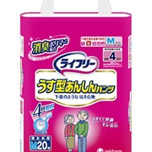 ライフリー うす型あんしんパンツ Mサイズ 20枚 【4個セット】