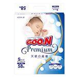 Goo.n(グーン) おむつ プレミアム天使の産着 Sサイズ 58枚 【4セット】