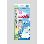 Goo.n(グーン) おむつ はじめての肌着 BIGサイズ 52枚 【3セット】