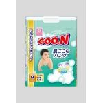 Goo.n(グーン) おむつ すっきり決まるパンツ Mサイズ 72枚 【3セット】