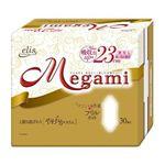 Megami やわらかスリム (多い日の昼用) 羽なし 30枚 【27セット】【送料無料】
