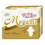 Megami やわらかスリム (多い日の昼用) 羽つき 26枚 【27セット】【送料無料】