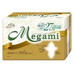 Megami やわらかスリム (特に多い日の昼用) 羽つき 20枚 【27セット】【送料無料】