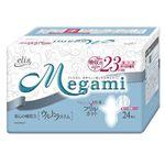 Megami ウルトラスリム (多い日の昼用) 羽つき 24枚 【24セット】【送料無料】